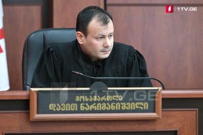მოსამართლე დავით ნარიმანიშვილი კორუფციის შესახებ ბრალდებებს უარყოფს