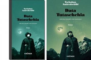 """""""დათა თუთაშხია"""" გერმანულ ენაზე ახლიდან გამოიცემა"""