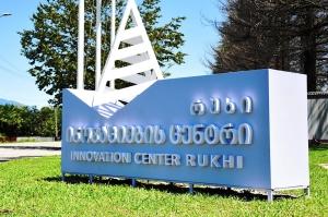 სოფელ რუხში ინოვაციების ცენტრი სექტემბერში გაიხსნება