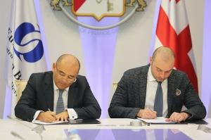 EBRD-მა ენგურჰესის რეაბილიტაციისთვის28 მილიონი ევრო გამოყო