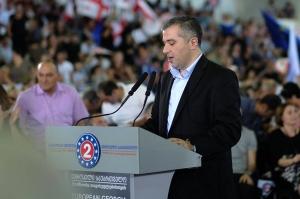 """დავით ბაქრაძე """"ევროპული საქართველოს"""" პრეზიდენტობის კანდიდატია"""