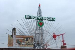 ბელარუსმა რუსულ ნავთობზე უარი თქვა