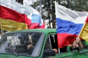 რუსეთში გამოკითხულთა 80% ე.წ. სამხრეთ ოსეთის დამოუკიდებლობის აღიარების მომხრეა