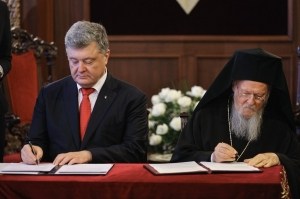 უკრაინის პრეზიდენტმა და კონსტანტინოპოლის პატრიარქმა შეთანხმებას მოაწერეს ხელი