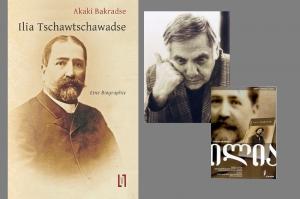 """აკაკი ბაქრაძის წიგნი """"ილია ჭავჭავაძე"""" გერმანულ ენაზე გამოიცა"""