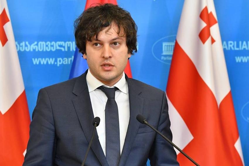 Image result for ირაკლი კობახიძე
