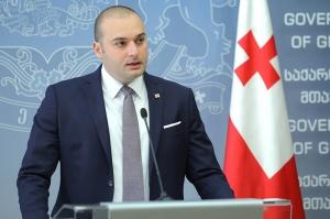 პრემიერ-მინისტრმა 7 რეგიონში ახალი გუბერნატორები დანიშნა