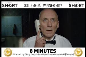 """ქართული მოკლემეტრაჟიანი ფილმი """"8 წუთი"""" მანჰეტენის კინოფესტივალის გამარჯვებულია"""