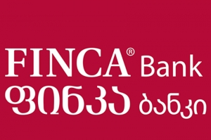 ფინკა ბანკი მინიმალური საზედამხედველო კაპიტალის მოთხოვნებთან სრულ შესაბამისობაშია