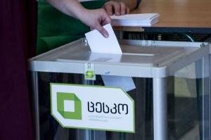 15:00 საათისთვის არჩევნებში მონაწილეობა ამომრჩეველთა 29.84 %-მა მიიღო