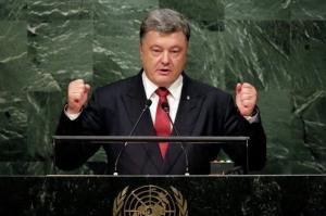 რუსეთი საერთაშორისო უსაფრთხოებისთვის უდიდესი საფრთხეა - პეტრო პოროშენკო