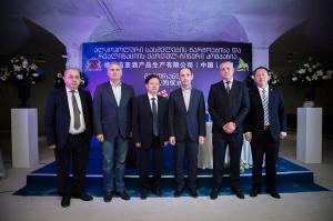 """""""გრუზვინპრომმა"""" ჩინურ კომპანიასთან 15 წლიანი თანამშრომლობის მემორანდუმი გააფორმა"""