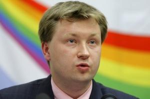 """რუსეთის კანონი """"ჰომოსექსუალობის პროპაგანდის"""" შესახებ დისკრიმინაციულია - ECHR"""