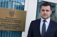 რუსეთი აფხაზეთში მყოფ მოქალაქეებს სიფრთხილისკენ მოუწოდებს