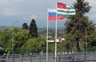 """""""აფხაზეთისა და რუსეთის შეთანხმება რეგიონში დესტაბილიზაციას უწყობს ხელს"""""""