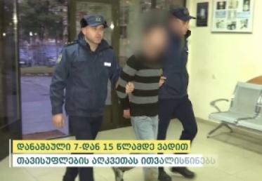 პოლიციამ ბოლნისსა და ხობში მომხდარი მკვლელობები გახსნა