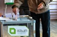 ამომრჩეველთა ყველაზე დაბალი აქტივობა ქვემო ქართლში იყო – 40.7%