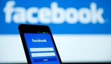 """""""ფეისბუქი"""" მომხმარებლის პირად ცხოვრებას ხელოვნური ინტელექტით დაიცავს"""