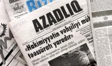 """აზერბაიჯანში """"რადიო თავისუფლების"""" საიტი დაბლოკეს"""